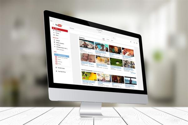 Ein Blick auf unser neues Format bei YouTube